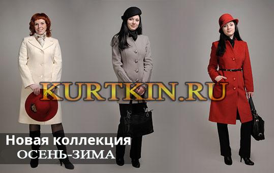 Модная Женская Одежда 2013 Статья
